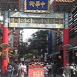 横浜中華街 揚州飯店 - 中華街の西門から近いです。