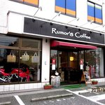 Rumor's Coffee -