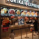 親子丼 トリカイ エクスプレス - お店