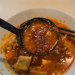 101538624 - スープ&餡