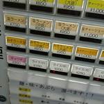 101542014 - ラーメン750円は、ちと高め・・・( ;∀;)