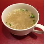 ガネーシュ - 無料のスープ