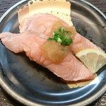 廻鮮寿司かね喜 - 霜降サーモン 294円