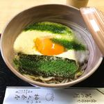柚之茶屋 - 料理写真: