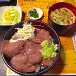 キッチン 喰らう - 牛タンネギ塩丼セット100円+ご飯大盛り100円