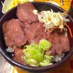 キッチン 喰らう - 牛タンネギ塩丼 アップ