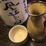 居酒屋ゴエモン -