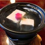 松籟庵 - 一つ食べてから写真を撮ってない事に気付きました^^;