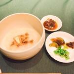 HongKongRoom GOUKA -
