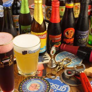 【京都では希少価値高!】~ベルギービール専門店~