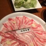 魚菜家 旬蔵 - 黒豚しゃぶしゃぶ