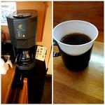 泰弘膳 - ランチは、コーヒーサービスがあります。