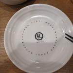 101559340 - 取り皿(2019年2月)