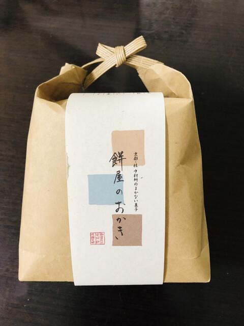 中村軒 - 米袋のようなパッケイヂ(©︎MSSB氏)ちょっとしたお土産にも喜ばれますよ( ^ω^ )