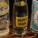 どげん - ボトル1100円入れるでしょ~笑