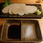 うまいもの処 暁 - 平貝です。初めてでした。美味しかったです