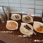 愛犬お宿 伊豆高原 - 料理写真:《愛犬ビュッフェ(朝食)》♨