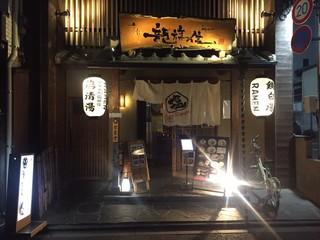 京都 龍旗信 - 外観