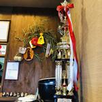 101573633 - 第3回全国ラーメン選手権 グランプリ!(2018年)ほえ〜。。。食べログだけじゃないんですね(о´∀`о)