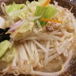 岩本屋 - 濃鶏塩タンメン800円