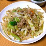 三福 - 肉野菜炒¥550 2018.11.2