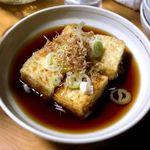 三福 - 揚だし豆腐¥430 2018.11.2