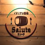 チーズタッカルビ×ラクレットチーズ サルーテ -