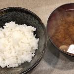 101576306 - ごはんと根菜の角切りが入ったお味噌汁( ^ω^ )