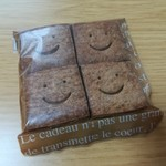 101576696 - スマイルきなこクッキー