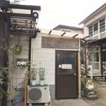 たかさき - 温泉