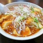 101577169 - 麻婆豆腐麺 920円