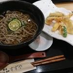 すずや - 冷かけそば+天ぷらのセット1300円