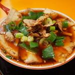中華そば 麺屋7.5Hz - 料理写真:チャーシューメン(並)730円