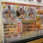 九州らーめん 亀王 森之宮店 -