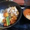 三ツ矢堂製麺 中目黒店