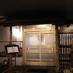 松すし - 店 外観の一例 2019年02月