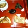 湯元 板屋 - 料理写真: