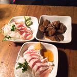 101587139 - 【とりわさ】【とり刺し】【レバーソース】                       鳥取県産 大山どりが新鮮で色がキレイ♡