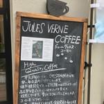 JULES VERNE COFFEE - 看板