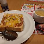 101597783 - コーンたっぷりピザトースト~☆