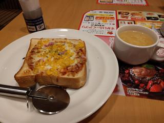 ガスト - コーンたっぷりピザトースト~☆