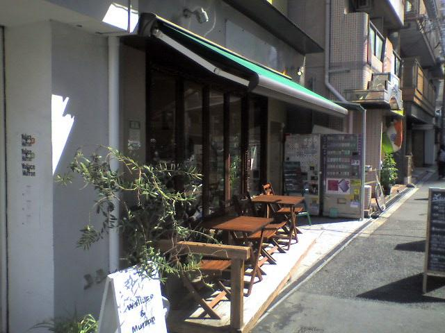 カフェ アブサン