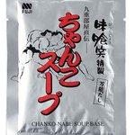 味喰笑 - ちゃんこスープ200円(税込) ご家庭でお店の味を。忘年会利用の皆様にプレゼントしています。