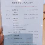 101601123 - おすすめランチメニュー【平成31年02月08日撮影】