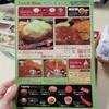 肉の万世 高島平店