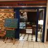 トラットリア・イタリア 六本木一丁目店