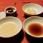蘆月 - 自家製辛味調味料と野菜とゴマだれとポン酢