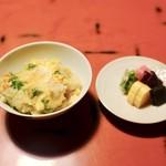 蘆月 - 雑炊と香の物