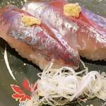回し寿司 活 グランデュオ蒲田店 - 特選アジ 250円