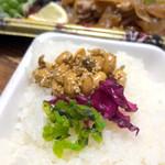 洋食のいろは - 生姜焼き弁当